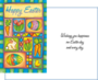 Every Day ~ Easter Card