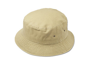 Khaki Fun & Fashionable Unisex Kids Cotton Bucket Hat