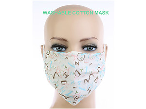 Fashionable Cotton Face Mask Reusable 2 Layers ~ Style 742D