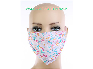 Fashionable Cotton Face Mask Reusable 2 Layers ~ Style 743D