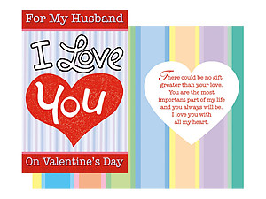 No Gift Greater ~ Valentine's Day Card