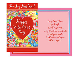 Every Time I Hear You Laugh ~ Valentine's Day Card