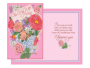 I Love You So Much ~ Valentine's Day Card