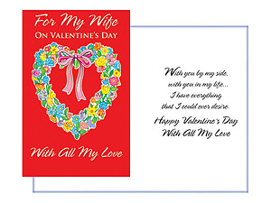With You In My Life ~ Valentine's Day Card