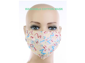 Fashionable Cotton Face Mask Reusable 2 Layers ~ Style 740D