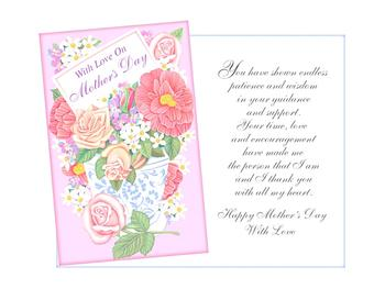 Endless Patience ~ Mother's Day Card
